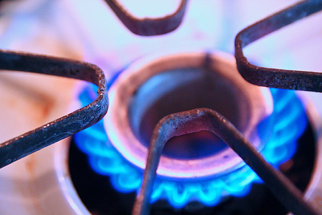 Photograph of a gas stove.