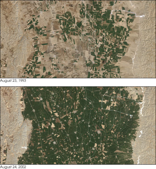 High-resolution satellite images of the Harran Plains