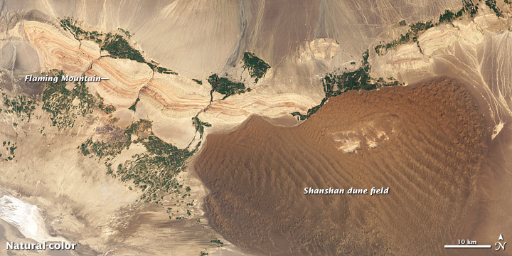 Satellite image of the Turpan Depression near the Flaming Mountain, China.