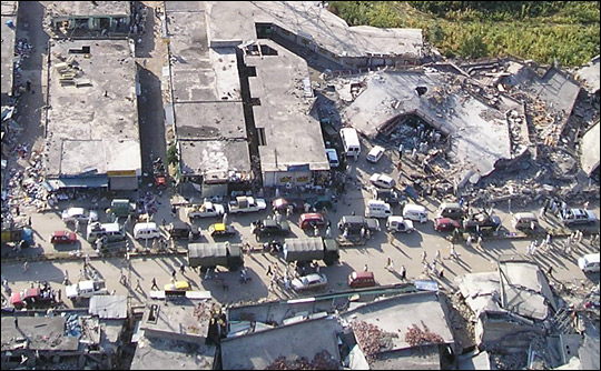 Photograph of Muzaffarabad relief efforts taken from a helicopter.