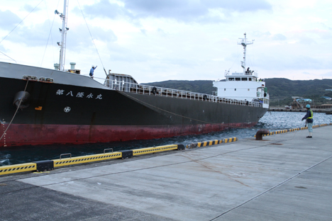 The barge with GPM arrived at Tanegashima's Shimama Port on Tuesday Nov, 26. Credit: NASA / Michael Starobin