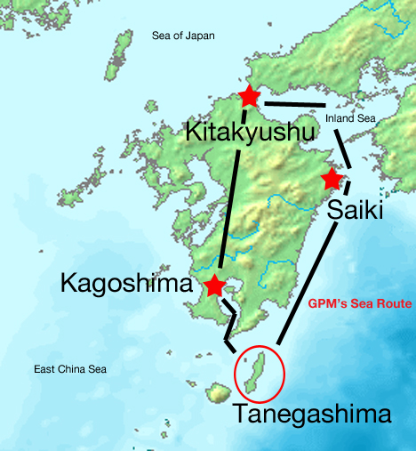 Map of Kyushu showing the route to Tanegashima taken by the GPM shipping container by sea (right) and the route taken by the majority of the GPM team by train and ferry (left).