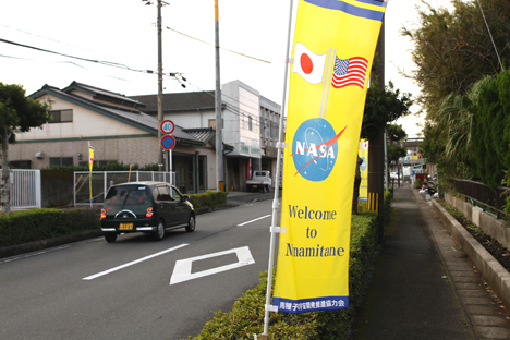 The town of Minamitane welcomes its temporary NASA residents. Credit: NASA / Michael Starobin
