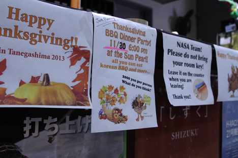 Flyers at the Sun Pearl Hotel announcing Thanksgiving dinner for Saturday Nov. 30, 2013. Credit: NASA / Michael Starobin