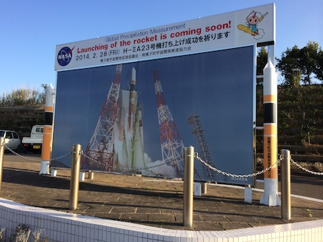 Welcome to Minamitane, Japan. A billboard announcing GPM's launch at the nearby Tanegashima Space Center greets visitors as they come into town. Credit: NASA / Ellen Gray