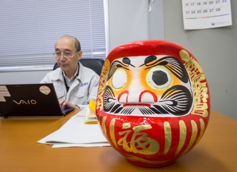 A daruma doll is seen on the desk of Masahiro Kojima, GPM Dual-frequency Precipitation Radar project manager, Japan Aerospace Exploration Agency (JAXA), at the Tanegashima Space Cener's Range Control Center (RCC), Wednesday, Feb. 26, 2014, Tanegashima, Japan.